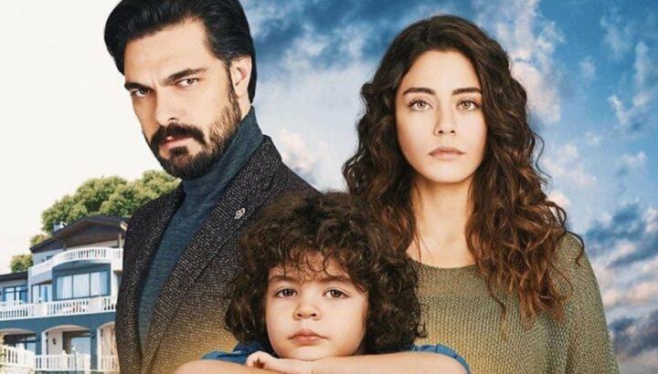 турецкий сериал доверенное обложка