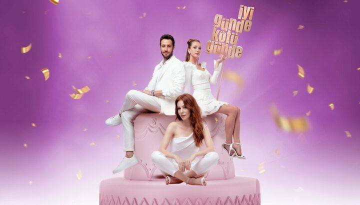 И в печали, и в радости турецкий сериал на русском языке смотреть онлайн!