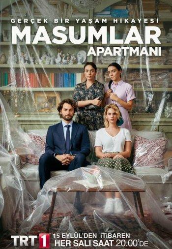 Квартира невинных турецкий сериал на русском языке смотреть онлайн!