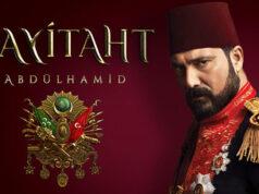 Права на престол Абдулхамид обложка