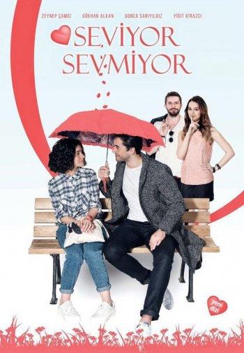 Любит не любит / Seviyor Sevmiyor Все серии (2016)